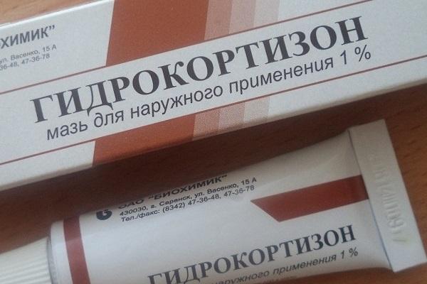 Мазь Гидрокортизон